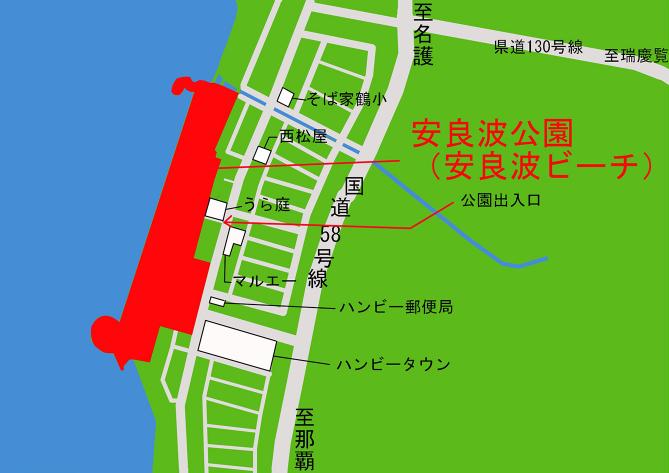 安良波公園 公園施設配置図