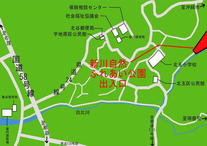 新川自然ふれあい公園 公園施設配置図