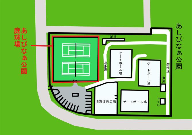 あしびなぁ庭球場 施設配置図