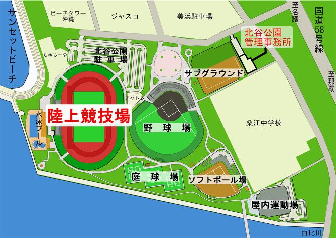 陸上競技場 施設配置図