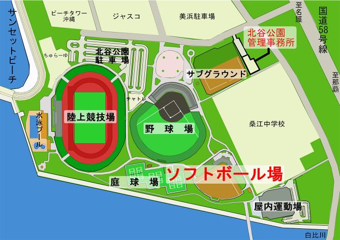 北谷公園 ソフトボール場 施設配置図