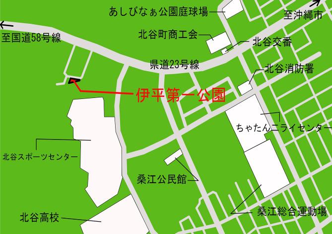 伊平第一公園 公園施設配置図