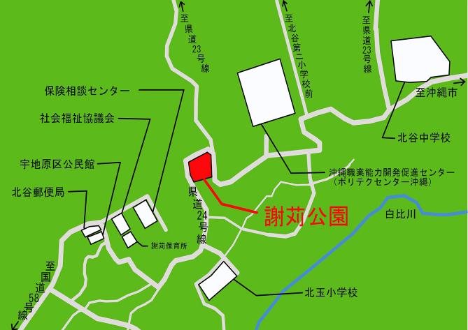 謝苅公園 公園施設配置図