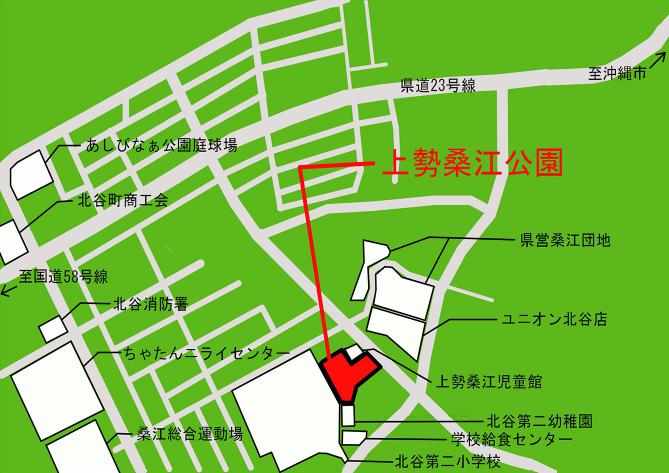 上勢桑江公園 公園施設配置図
