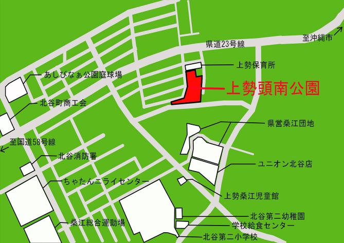 上勢頭南公園 公園施設配置図