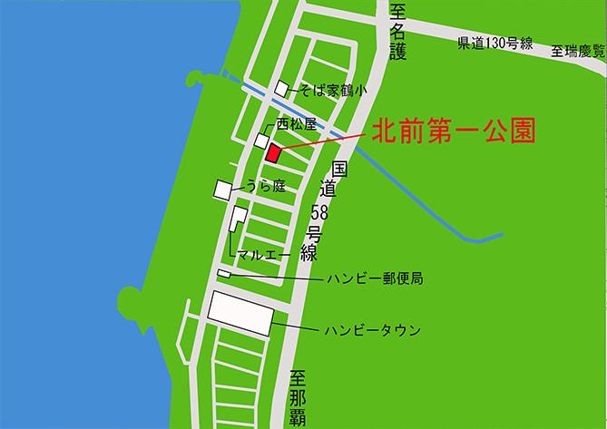 北前第一公園 公園施設配置図