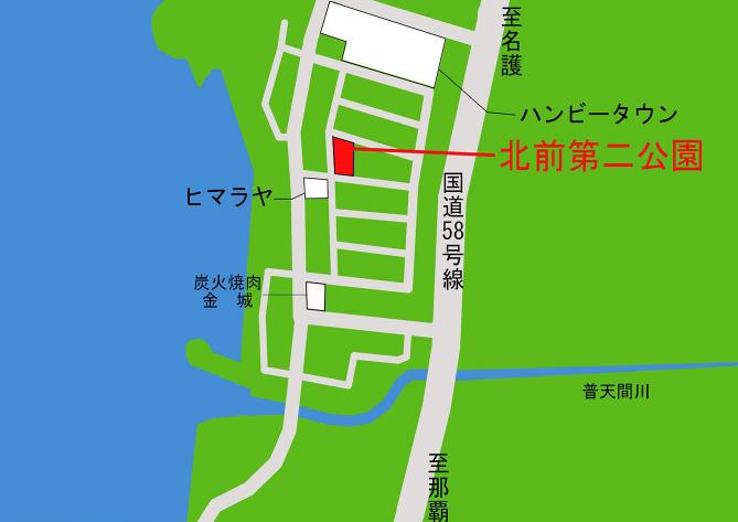 北前第二公園 公園施設配置図