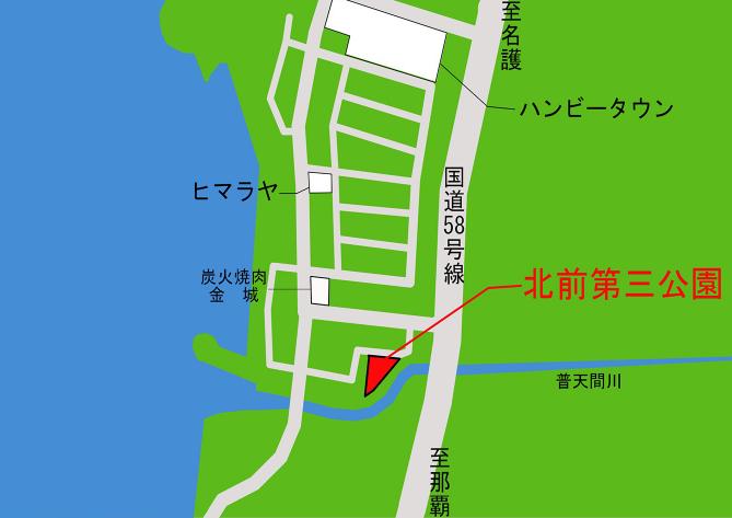 北前第三公園 公園施設配置図