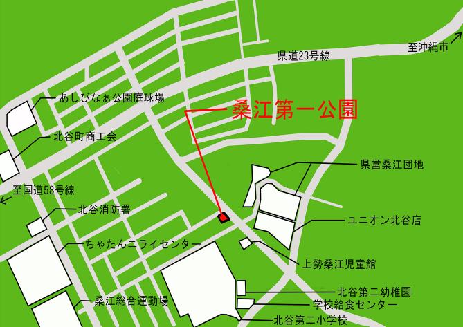 桑江第一公園 公園施設配置図