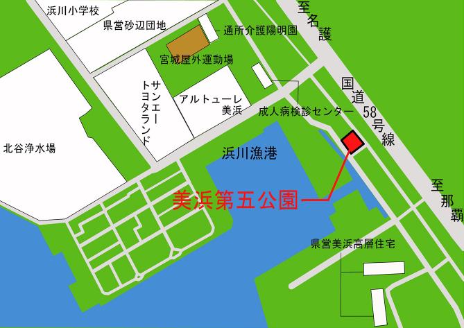 美浜第五公園 公園施設配置図