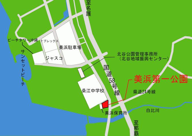 美浜第一公園 公園施設配置図