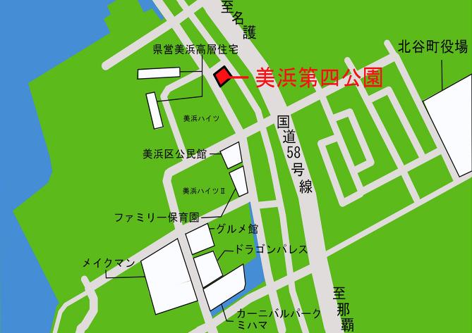 美浜第四公園 公園施設配置図
