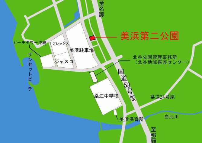 美浜第二公園 公園施設配置図