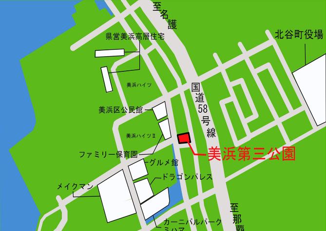 美浜第三公園 公園施設配置図