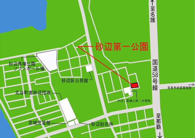 砂辺第一公園 公園施設配置図