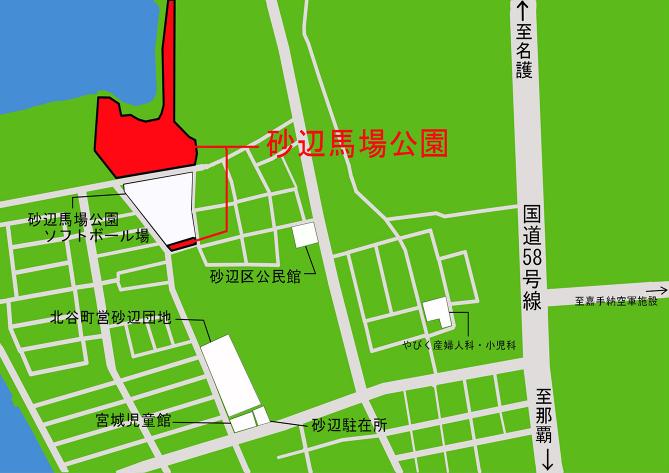 砂辺馬場公園 公園施設配置図