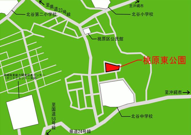 桃原東公園 公園施設配置図