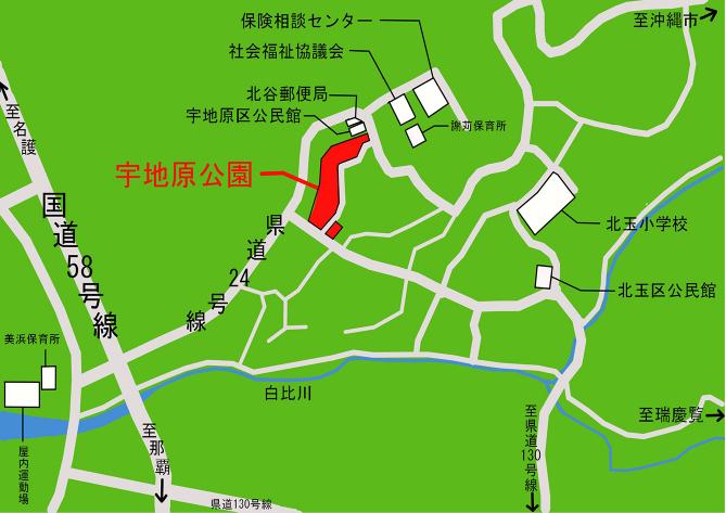 宇地原公園 公園施設配置図
