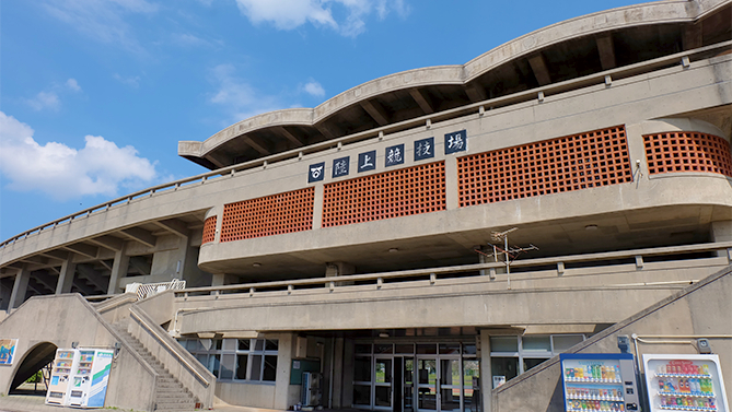 chatan-athletics-stadium