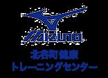 MIZUNO 北谷町健康トレーニングセンター