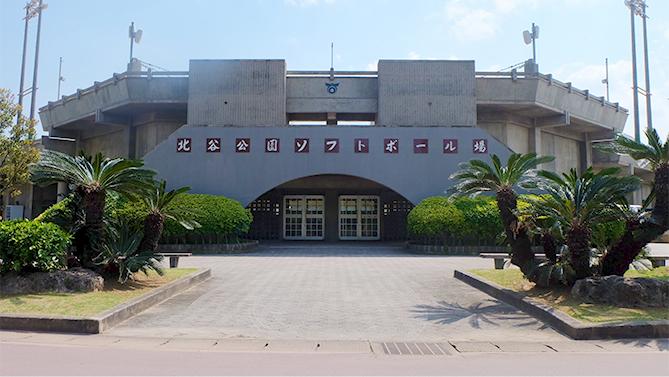 chatan-softball-ground