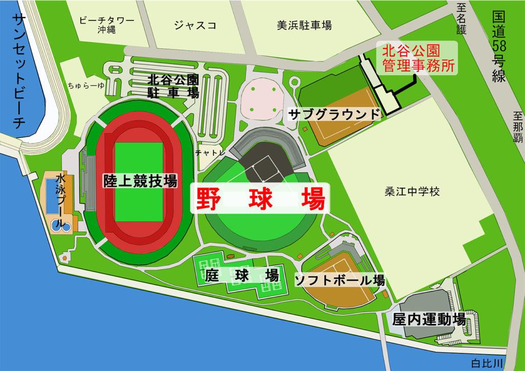 北谷公園 野球場 施設配置図
