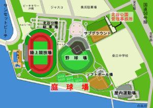 北谷公園 庭球場 施設配置図